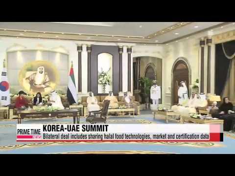 Korea, UAE agree to cooperate in halal foods, cultural development   한-UAE 정상회담: