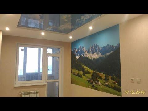 Новороссийская 8  Ремонт 3 комнатной квартиры