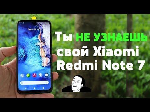Лучшая Прошивка для Xiaomi Redmi Note 7