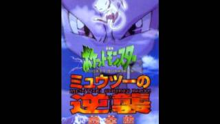 Pokemon the movie japanese opening song