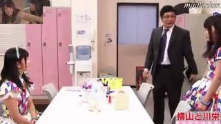 横山と川栄.