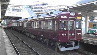 能勢電鉄5100系5138F 平野駅7時43分発妙見急行川西能勢口行き