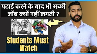Dark Side of Jobs in India | Government Jobs | USA | China | Praveen Dilliwala
