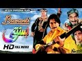 Basanti (full Movie) - Shan & Saima - Official Pakistani Movie video