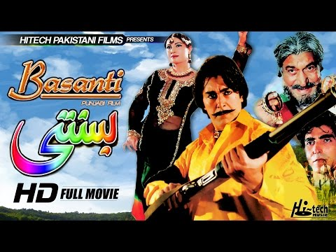 basanti-(full-movie)---shan-&-saima---official-pakistani-movie