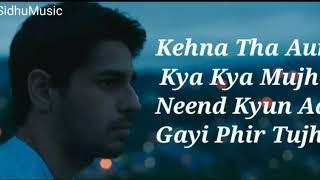 Saathi Rey Lyrics - Kapoor & Son's (Since1921)   Siddharth M   Alia B   Fawad K   Rishi K   Arko