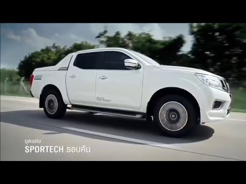 2016 Nissan Navara  Sportech