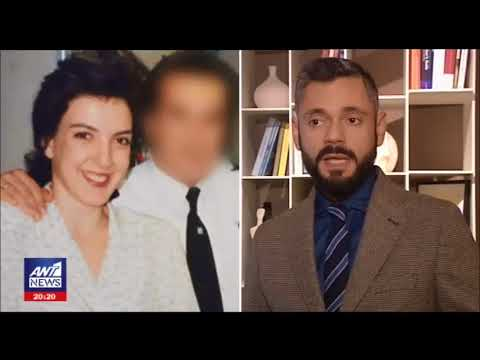 newsbomb.gr: Αυτή είναι η μάνα που κατέσφαξε την κόρη της στο Μαρκόπουλο