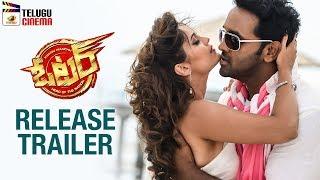 Voter Movie RELEASE TRAILER Manchu Vishnu Surabhi 2019 Latest Telugu Movies Telugu Cinema