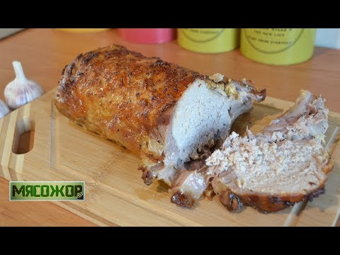 Свиная корейка в духовке. МЯСОЖОР #128