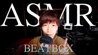 ASMR BEATBOX