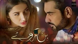 Top 5 Best Pakistani Dramas of 2019