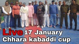 Chhara l ( JHAJJAR  ) Kabaddi Cup  live  | HARYANA SPORTS LIVE  || Live 17 January