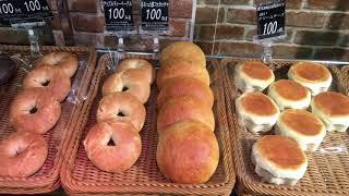 名古屋市上飯田 食品スーパー 4月6日 ベーカリーおすすめ商品