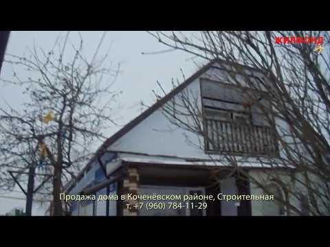 """Продажа дома в Коченёвском районе, Проскудское, ул. Строительная. Агентство недвижимости """"Жилфонд"""""""
