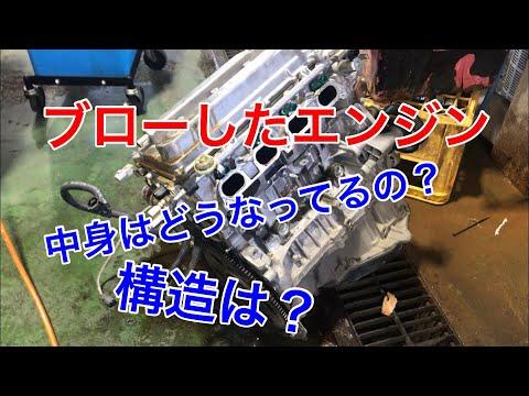 【第18話】エンジンブローは突然に・・・