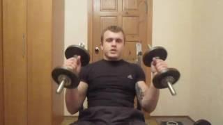 Тренировка грудных мышц дома :Урок 01 Жим гантелей лежа на горизонтальной скамье