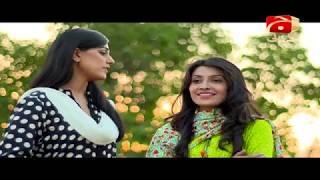 Saari Bhool Hamari Thi - Episode 10 | GEO KAHANI
