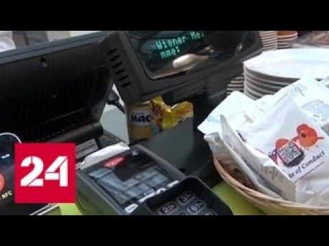 Лимит бесконтактной оплаты покупок без ПИН-кода увеличится - Россия 24