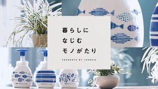 """アスクル限定デザイン!""""染付けの青""""が美しい白磁の質感を再現しました..."""