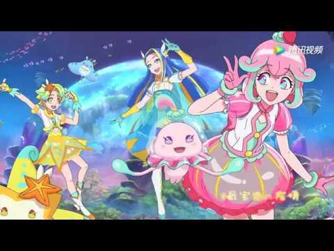 Balala The Fairies Ocean Magic Opening Youtube