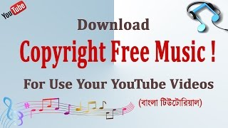 How To Download Copyright Free Music Bangla Tutorial Free Background Music For Youtube Videos Youtube