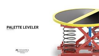 パレットレベラー(PAL360) / パレット用腰痛対策機器