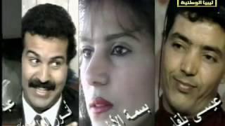 Download lagu مسلسل الكنّة - الحلقة السادسة