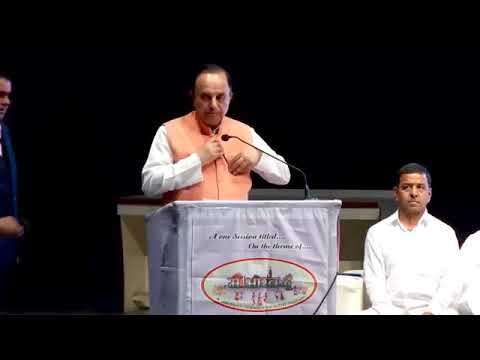 Excellent Speech of Dr Subramanian Swamy at SCL India NGO Event in Surat Topic: में भारत हूँ !