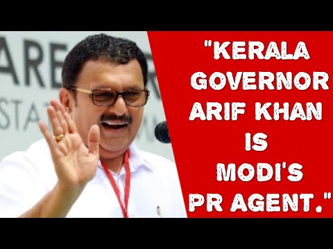 MP K.Muraleedharan Addressing Occupy Kerala Rajbhavan | Welfare Party Kerala