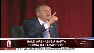 Muharrem İnce açıkladı: AKP iktidara geldiğinde Türkiye'nin ne sorunu yoktu?