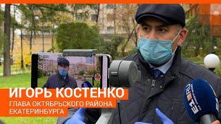 Прямой эфир с руководителем Октябрьского района