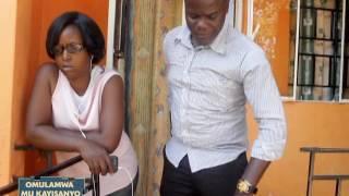 Omulamwa:Tuli mu kisiibo thumbnail