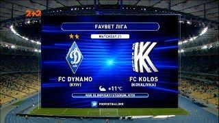 Динамо – Колос - 2:0. Обзор матча