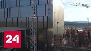 Смотреть видео Горизонты атома. Энергия звезд. Специальный репортаж Ольги Башмаровой - Россия 24 онлайн
