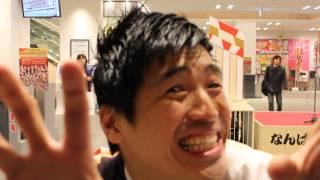 グイグイ大脇さんの自己紹介
