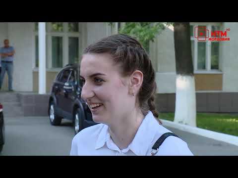 Награждение победителей школьных олимпиад и значкистов ГТО