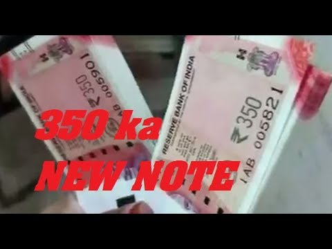 350 rs new note 350 ka naya note 350 note aman bhadouriya youtube. Black Bedroom Furniture Sets. Home Design Ideas