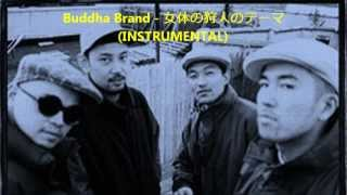 Instrumental from Buddha Brand, a Japanese Hip Hop group. They've b...