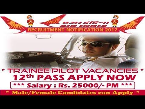 Air India Limited Recruitment 2017 | Govt Job | Sarkari Naukri