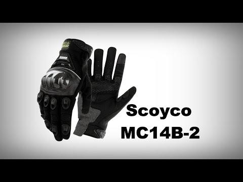 Мотоперчатки Scoyco MC14B-2
