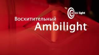 видео Samsung 3D LED TV: новое измерение ТВ