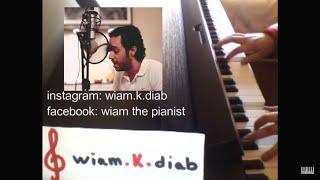 عبدالرحمن محمد-أصابك (بيانو) - abdulrahman mohamad piano