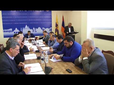 Էջմիածին քաղաքի ավագանու նիստ 14.02.2018
