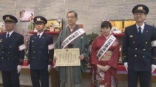 ひな祭りの3日、人形メーカーの「久月」(東京都台東区)で、紋付きは...