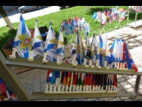 Флаги ВМФ в Узловой (ул Беклемищева 91,магазин ИГРУШКИ )