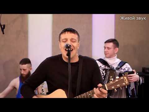 """Вячеслав Антонов & ВИА """"За Глубинку"""". Генеральная репетиция."""