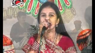Am ghere  Sajaniya-Gujarati lagna geet by Surabhi Ajit parmar