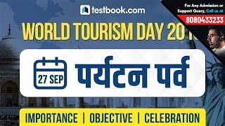 World Tourism Day 2018 | Paryatan Parv Importance & Objective | Important Facts for RRB, Bank & SSC