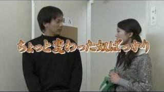 南出一葉 - JapaneseClass.jp